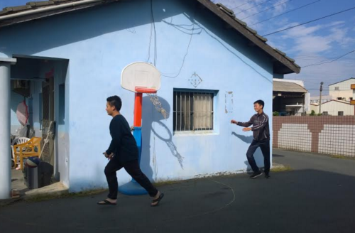 埤頭打籃球