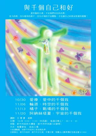 2015海報